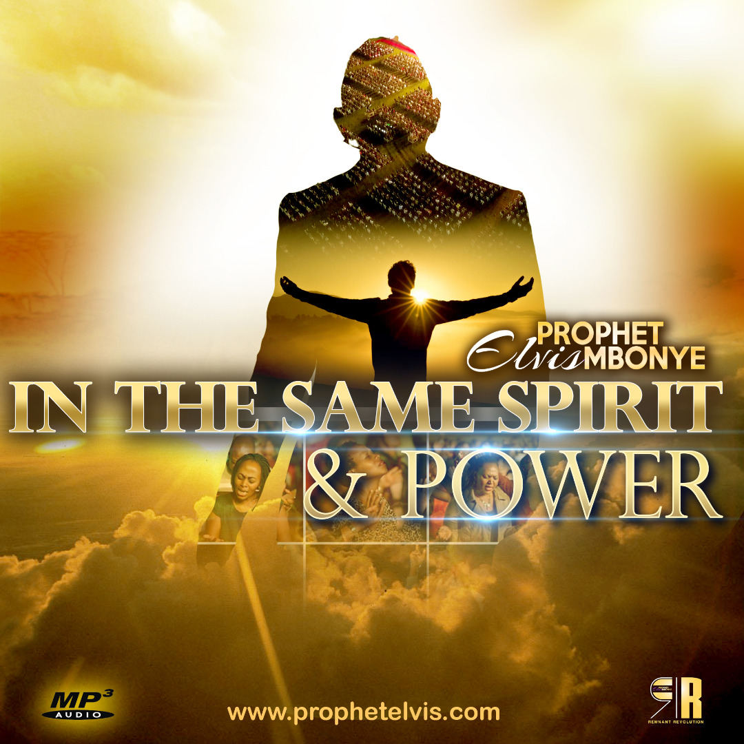 In The Same Spirit And Power