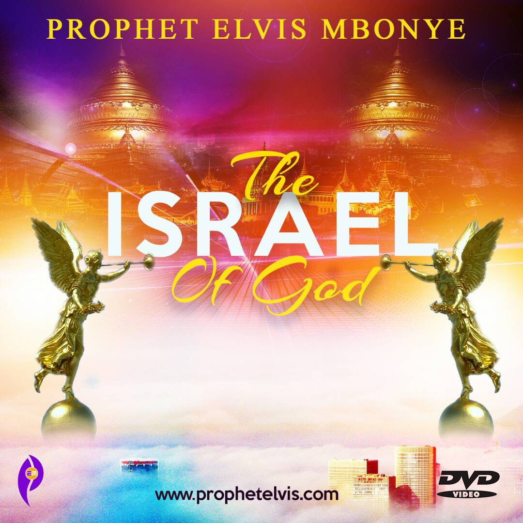 The Israel Of God